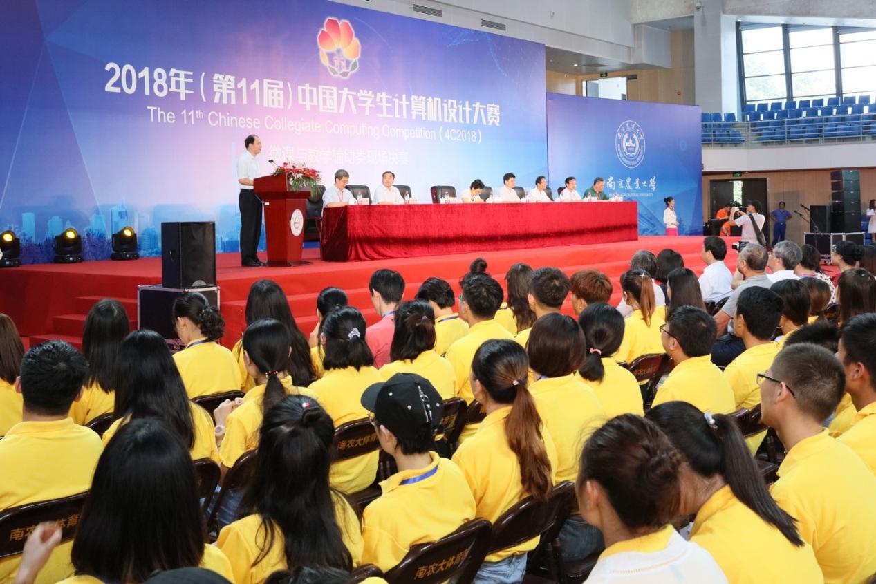 我校成功举办第11届中国大学生计算机设计大赛微课与