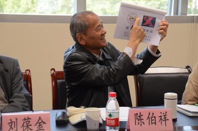 经管院联合举办改革开放40周年座谈会